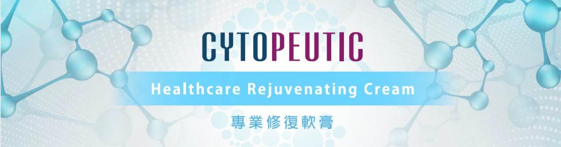 Cytopeutic革命性的皮膚細胞再生力量