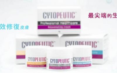 Cytopeutic 修復軟膏對糖尿足的神奇作用