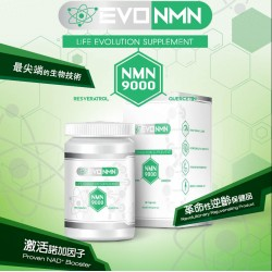 EvoNMN9000 + Resveratrol + Quercetin + Natto Extract 60 capsules NMN ultra high purity, delay cell aging