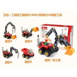 五合一工程挖土機積木42件及學習卡&裝配工具