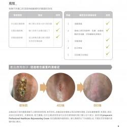 Cytopeutic Premium Healthcare Rejuvenating Cream (4g)