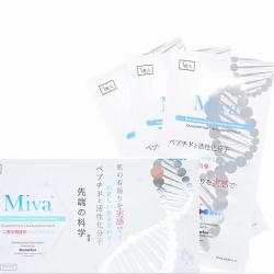Miva二重生物技術面膜-3片一盒